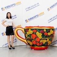 Чашка декорационная надувная