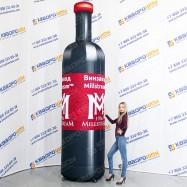 Фигура надувная вино Millstream