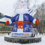 Надувной дед мороз в корпоративных цветах Квадрошоу