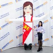 надувная фигура рокфор с машущей рукой персонаж из мультфильма