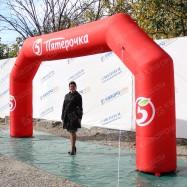 Надувная красные ворота с логотипом Пятерочка