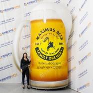 Кружка пива надувная