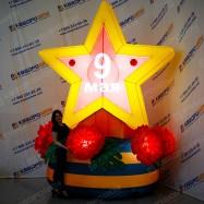 Надувная декорация ко Дню Победы Звезда