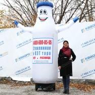 надувная рекламная фигура молочная бутылка