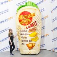 гигантский рекламный макет шавермы
