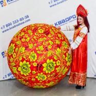 Большой надувной мяч Хохлома