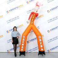 Рекламный человек танцующий аэромен супер лайт