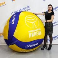 Надувная фигура мяч
