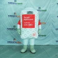 Надувной костюм - Йогурт