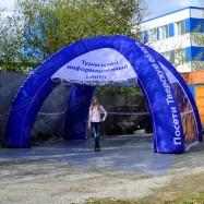 Промо шатер для рекламы