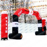 надувные арки старт финиш с логотипом для забега
