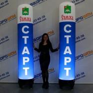 Надувные колонны с подсветкой для спортивных состязаний