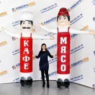 надувные рекламные куклы с машущей рукой зазывалы