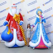 Надувной Дед Мороз и Снегурочка на праздник