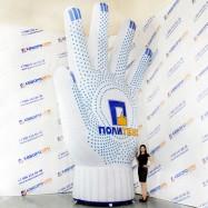 огромная надувная рабочая хб перчатка