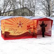 Палатка каркасная с символами победы