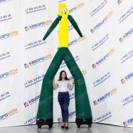 Рекламный танцующий человечек Аэромен