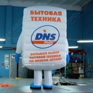 Рекламный пневмокостюм стиральная машина