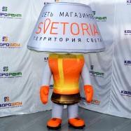 Аэрокостюм для рекламы Лампа