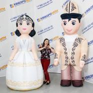 Надувные костюмы Жених и Невеста Киргизия