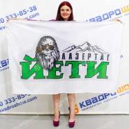 Прямоугольный флаг Лазертаг Йети