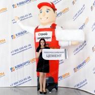 рекламная кукла машущая рукой от воздуха