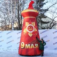Надувная декорация к Дню Победы заказать