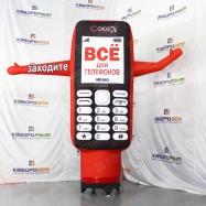 Телефон из стеклопластика