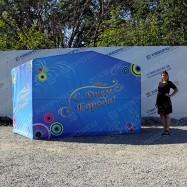 Брендированная праздничная палатка