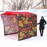 торговая масленичная палатка для уличной торговли от производителя