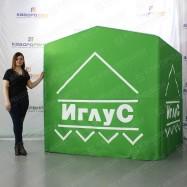 зеленая торговая палатка домик