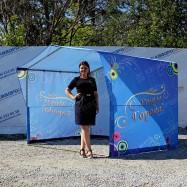 Уличная палатка для торговли на день города
