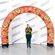 уличная мобильная арка для входа на ярмарку