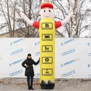 воздушная фигура желтого автомастера с рекламными надписями