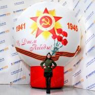 Надувной Шар геостат на опоре к 9 мая