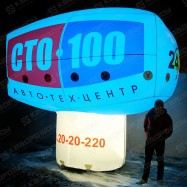 Надувная фигура геостат стела с синей подсветкой