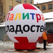 Цветной рекламный шар 3,5 метра