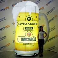 гигантская пивная кружка для рекламы пивзавода