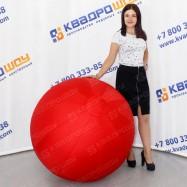 гигантский красный мяч диаметром 1 метр