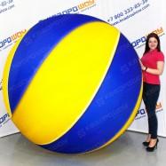 гигантский надувной мяч для игр в волейбол