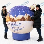 Надувная декорация гигантский шар с новым годом