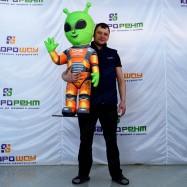 Производитель инопланетянина ДНС