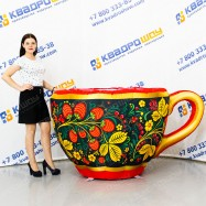 Чашка надувная для народных гуляний