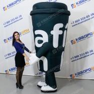Сканчик кофе пневмокостюм для одного оператора