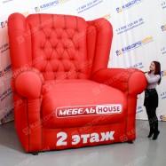 Надувное огромное Кресло