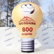 Пневмофигура рекламная в виде цокольной лампы особняк