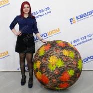 Надувная фигура мяч осенний принт