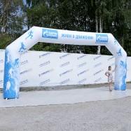 Надувная арка для старта и финиша с логотипом