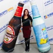 Надувные герметичные Бутылки