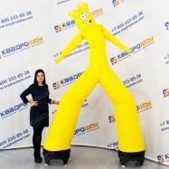 надувная фигура аэромен желтый